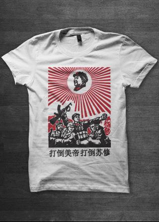 chinese-propaganda-tshirt-mens-white.jpg