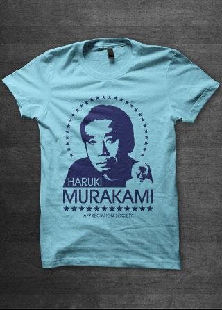 Haruki_Murakami_tshirt_blue.jpg