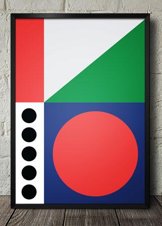 D-503_2_geometric_art_poster_320_framed.jpg