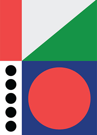 D-503_2_geometric_art_poster_320.jpg