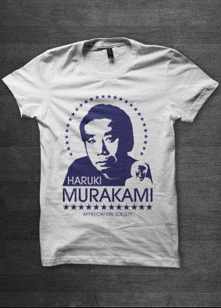 Haruki Murakami Mens T Shirt Magik City Cool T Shirts