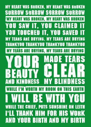 Hibernian Football Lyrics Poster Magik City Cool T