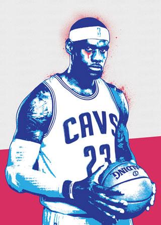 Lebron James Basketball Pop Art Poster | Magik City - Cool T Shirts Reggae Funk Soul Hip Hop ...