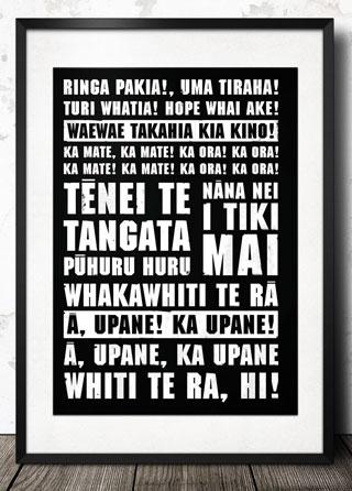 New Zealand Haka Rugby Song Lyrics Poster Magik City Cool T Shirts And Poster Prints