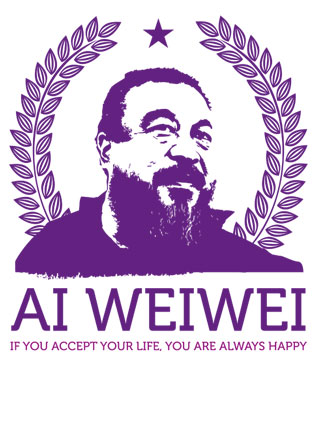 ai-weiwei-big-picture-design-canvas-1.jpg