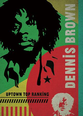 Dennis-Brown-Reggae-Poster_320-1.jpg