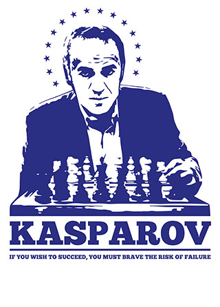 Garry_Kasparov_chess_320.jpg